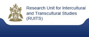 ruits_logo